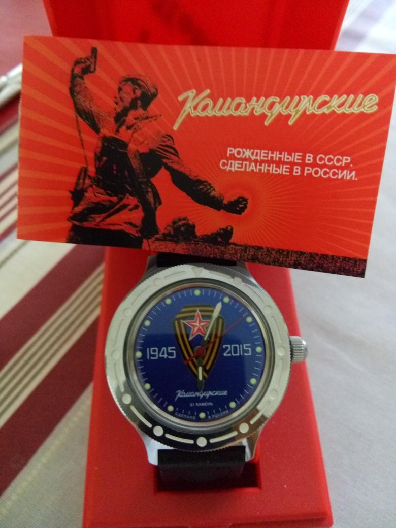 Le bistrot Vostok (pour papoter autour de la marque) - Page 5 150415061203141605