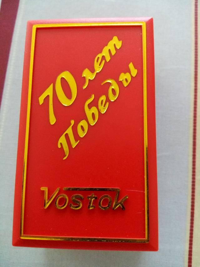 Le bistrot Vostok (pour papoter autour de la marque) - Page 5 150415062602136953