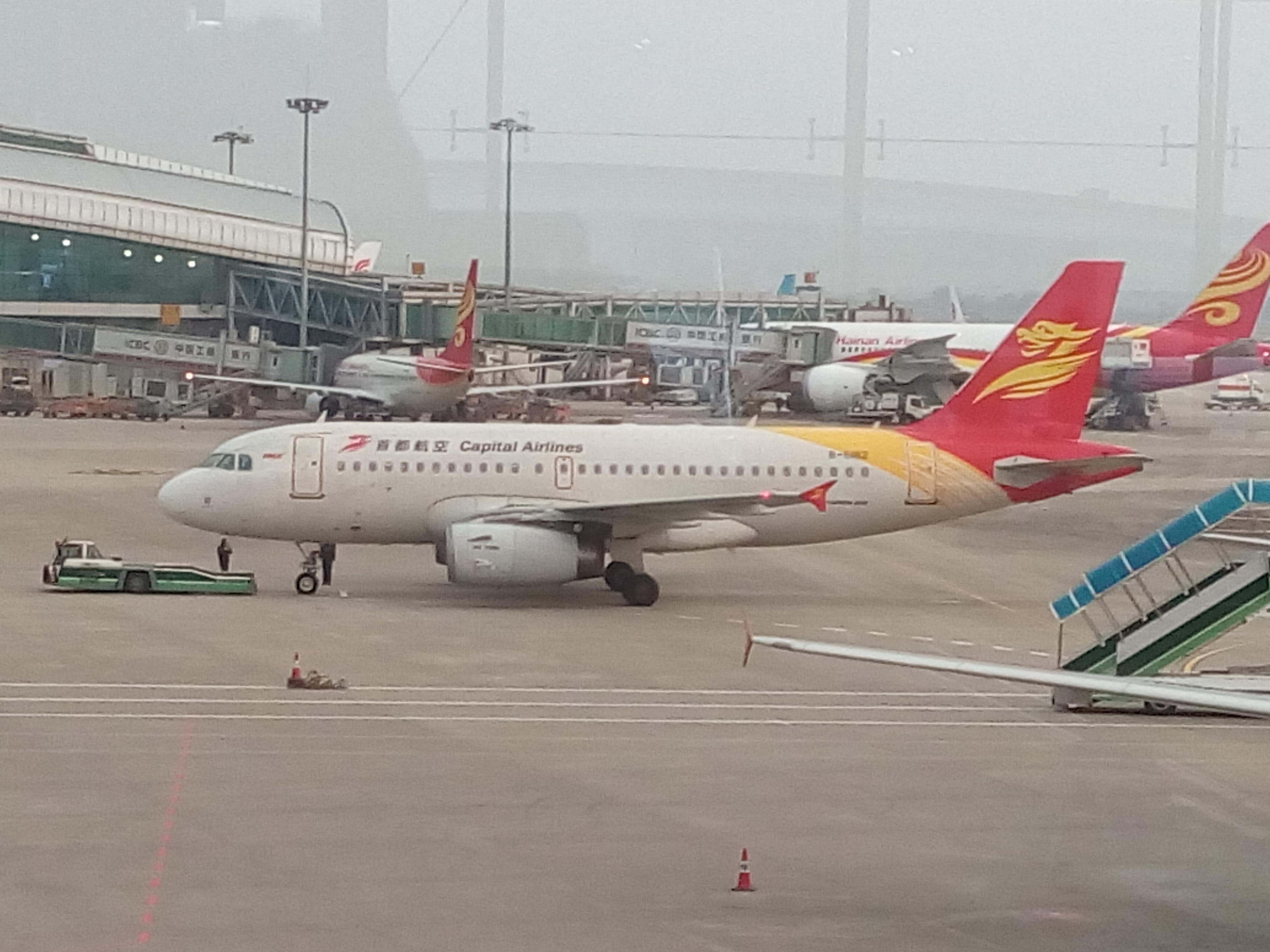 Guangzhou Bayun, 9 janvier 2015 150416105636459821