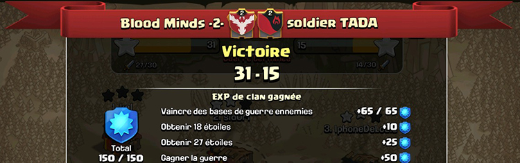 #7  Blood Minds -2- Vs soldier TADA 150422092533200282