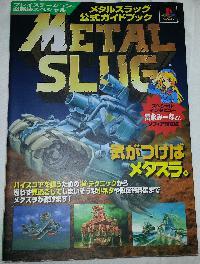 [WIP] Dossier sur la série Metal Slug  - Page 2 Mini_150513110602637731