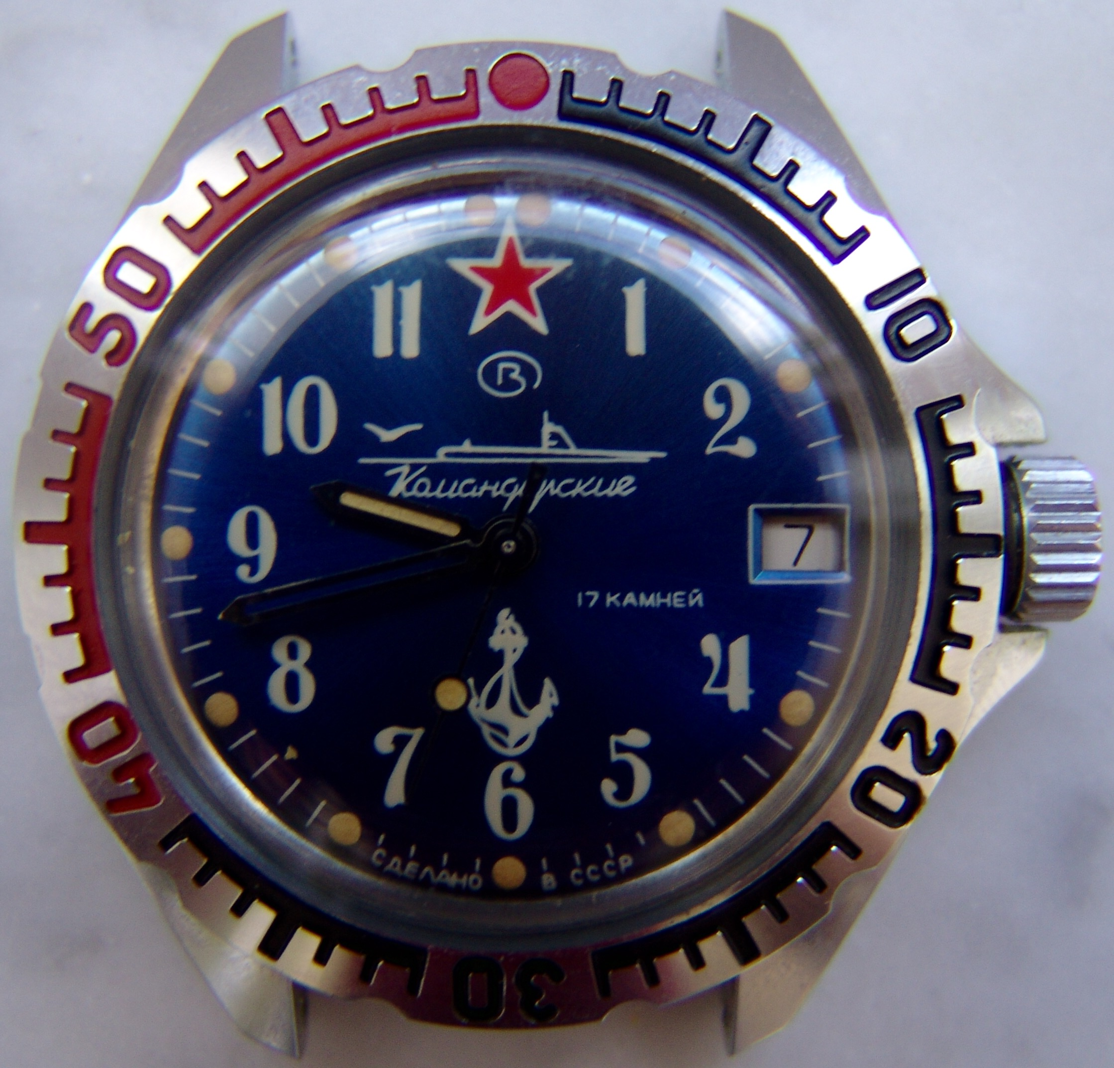 Vostok paternelle 150529070801995361