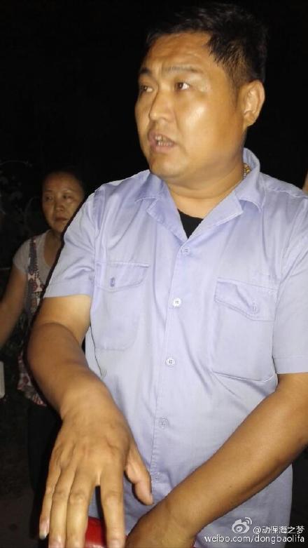 dongjian Wang suozhang