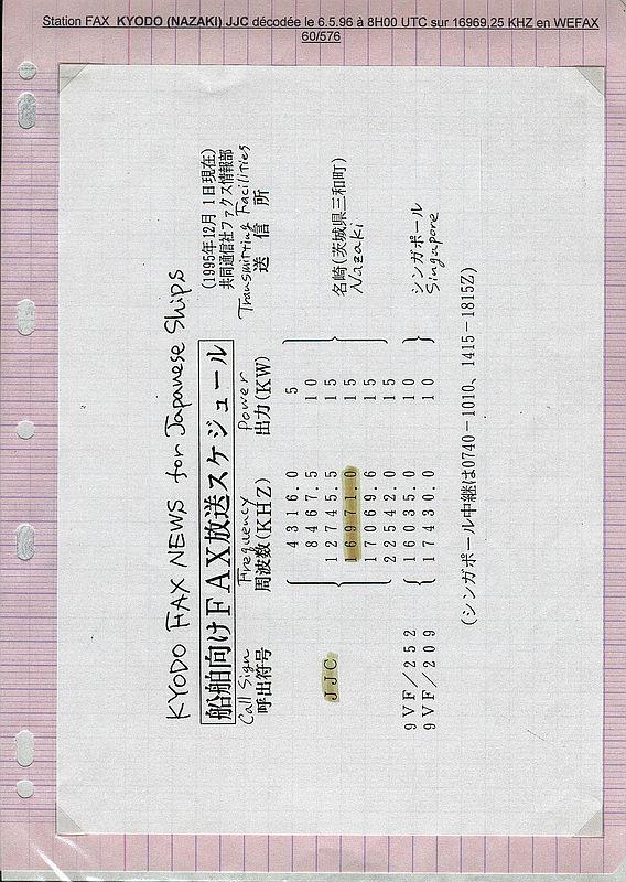 Document Kyodo 150718092723450431