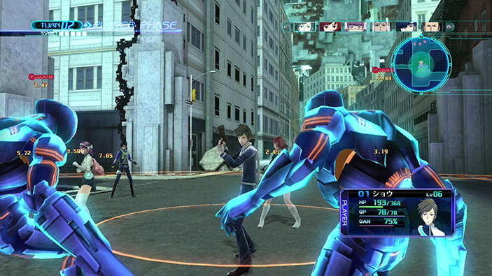 Lost Dimension image 2