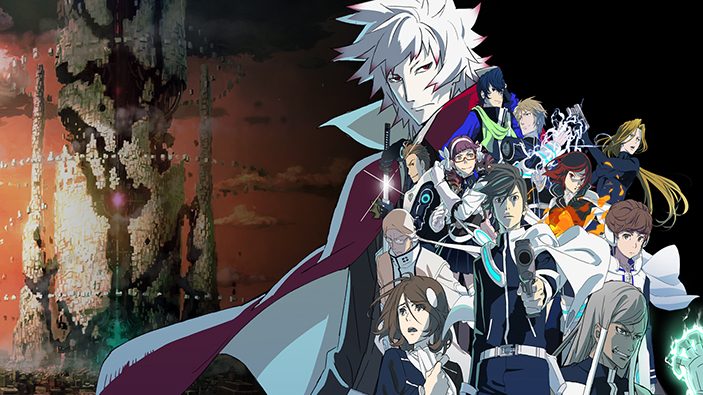 Lost Dimension image 1