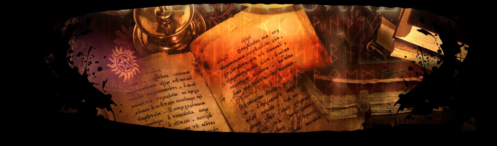 [Book] Supernatural saison 1 - Projet Étude 150809095628672171