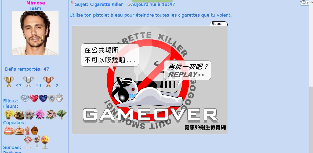 Cigarette Killer 150812083333746152