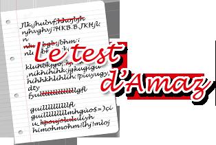 [Clos] Le test d'Amaz 150815101145918159