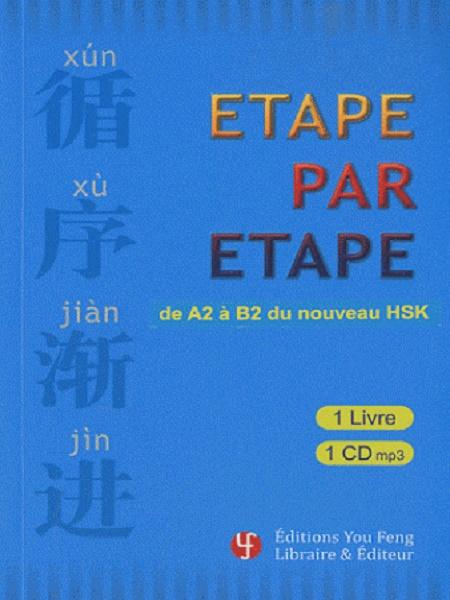 Chinois Etape par Etape A2 à B2 du nouveau HSK