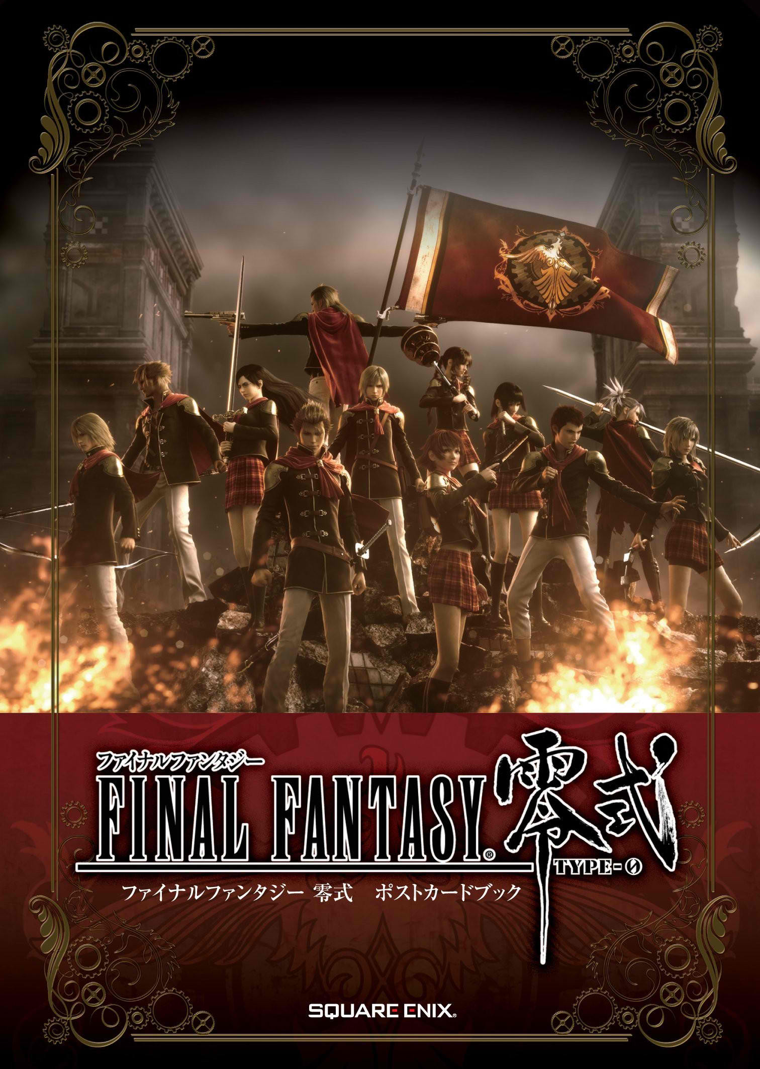 Poster for Final Fantasy Type-0 HD