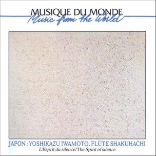 yoshikazu-iwamoto-japon-shakuhachi-l-esprit-du-silence-ep