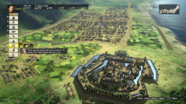 Nobunagas Ambition Sphere of Influence-RELOADED image 3