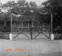 Cantonnement de Neak Luong 1949 Mini_151115053245442552