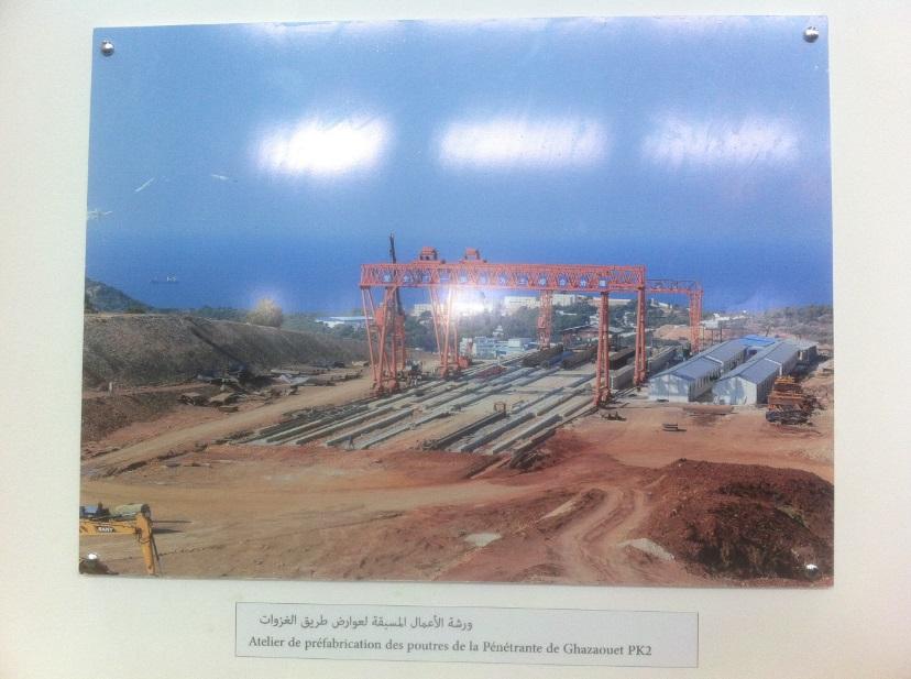 مشاريع المنشأت القاعدية بالجزائر 151122063741349558