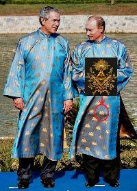 Poutine-et-Bush-FM