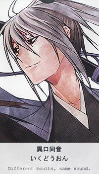 Hime-no-kiba