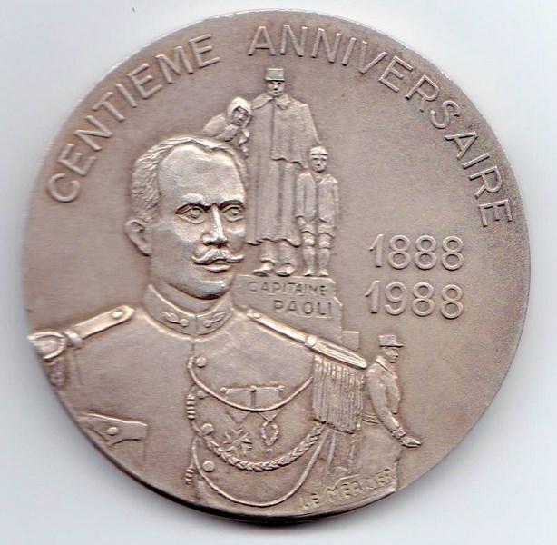 La C.N.G Caisse Nationale du Gendarme 151231114351809325