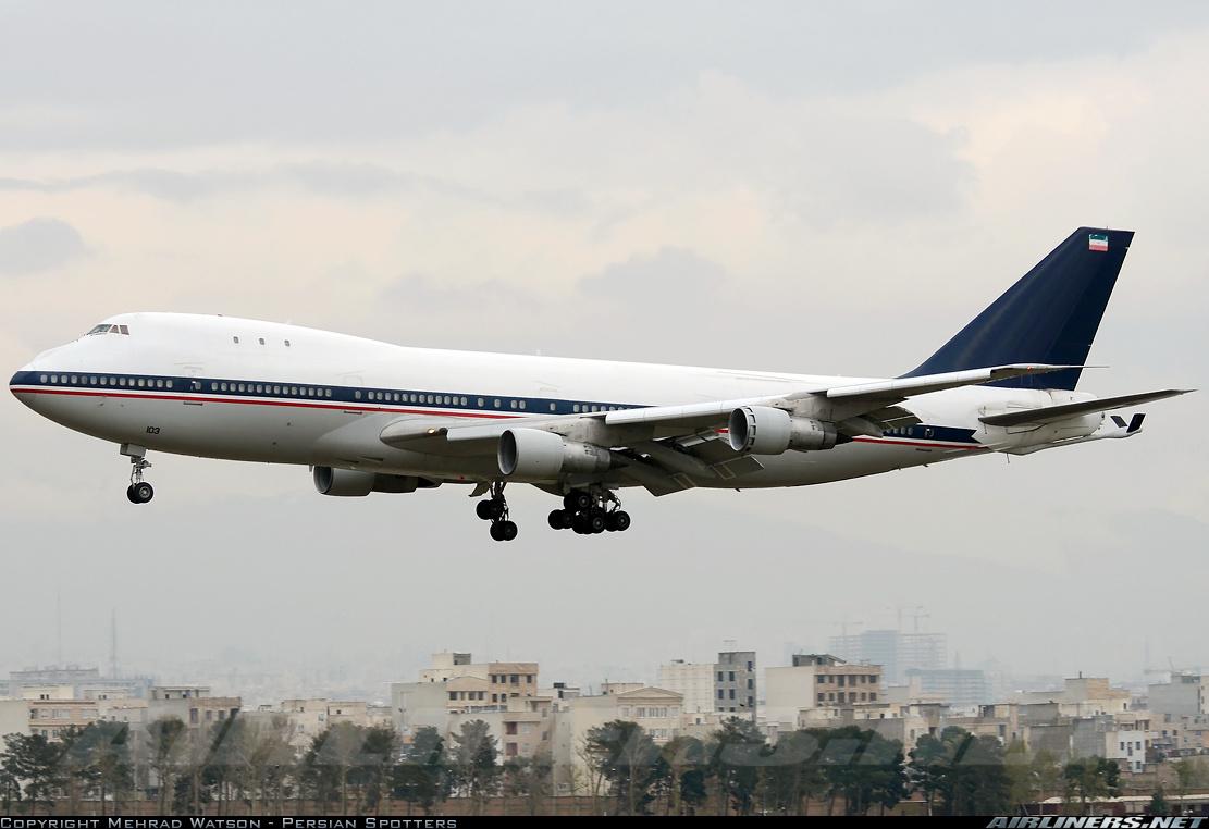 KC 747 160110093219834993