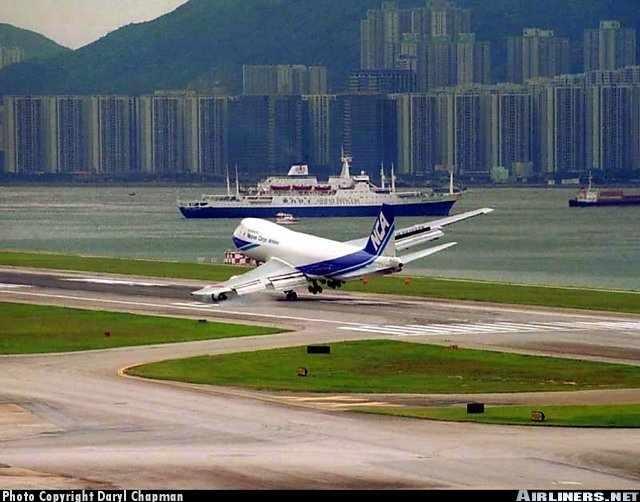 Contacts nacelles moteur et fuselage avec le sol 160118073457461682