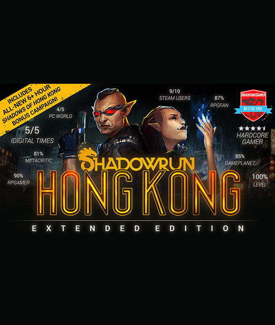 Poster for Shadowrun: Hong Kong - Extended Edition