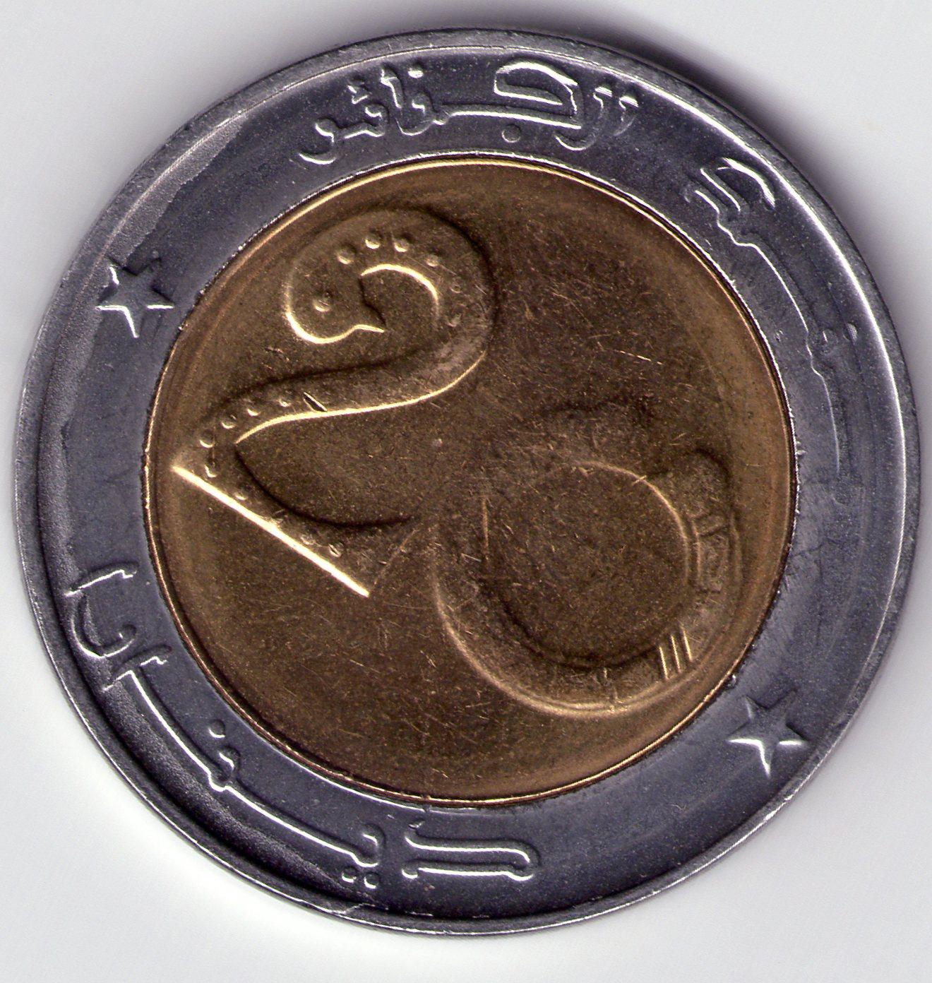 Tableau Pièces de Monnaies RADP: janvier 2012 - Page 8 160215025112659325