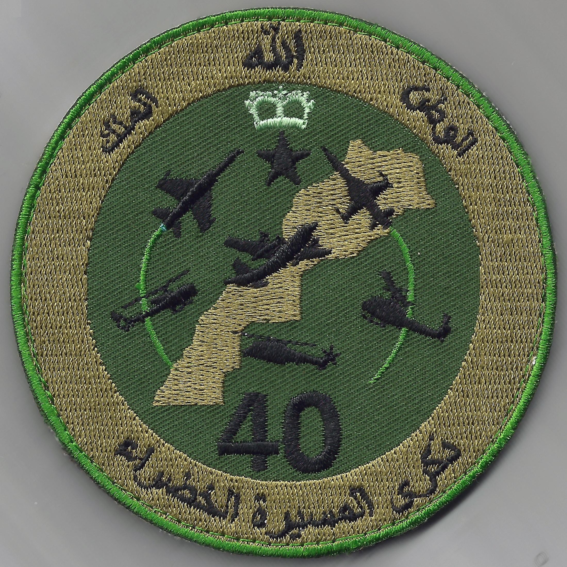 RMAF insignia Swirls Patches / Ecussons,cocardes et Insignes Des FRA - Page 5 160312053214523186