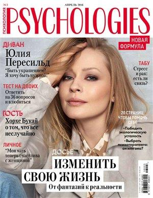 Psychologies №4(апрель 2016)