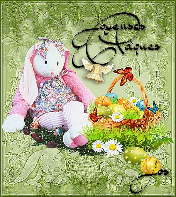 GALERIE 6 DIAMENJOS - Page 40 160321090514340355