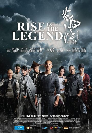 poster-Rise of the legend
