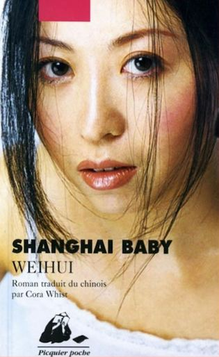 Weihui - Shanghai Baby