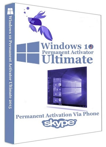 Windows 10 Permanent Activator Ultimate 1.5   Portable