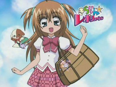 Kilari (version anime) 1605080908113721