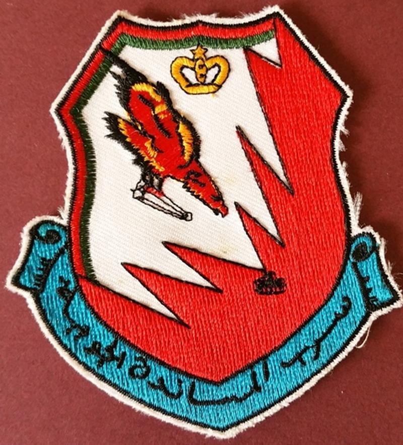 RMAF insignia Swirls Patches / Ecussons,cocardes et Insignes Des FRA - Page 5 160530041530846876