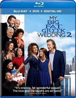 My Big Fat Greek Wedding 2(2016) poster image