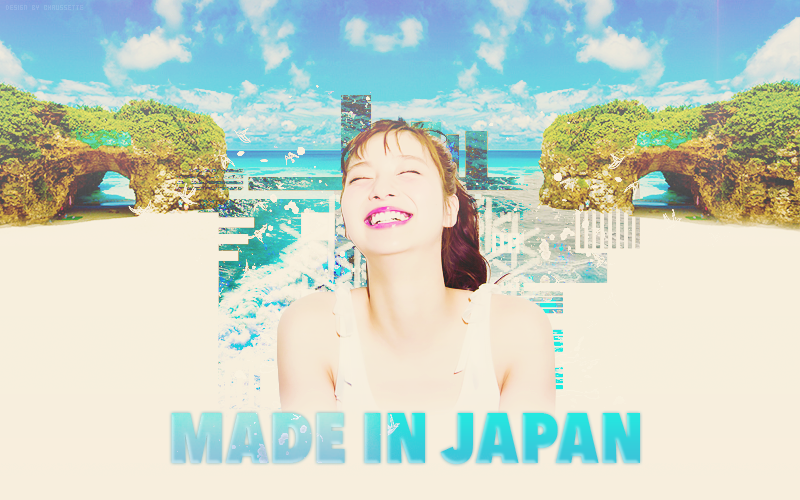 MADE IN JAPAN |