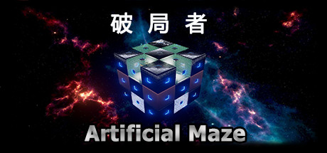 Break Through Artificial Maze-HI2U
