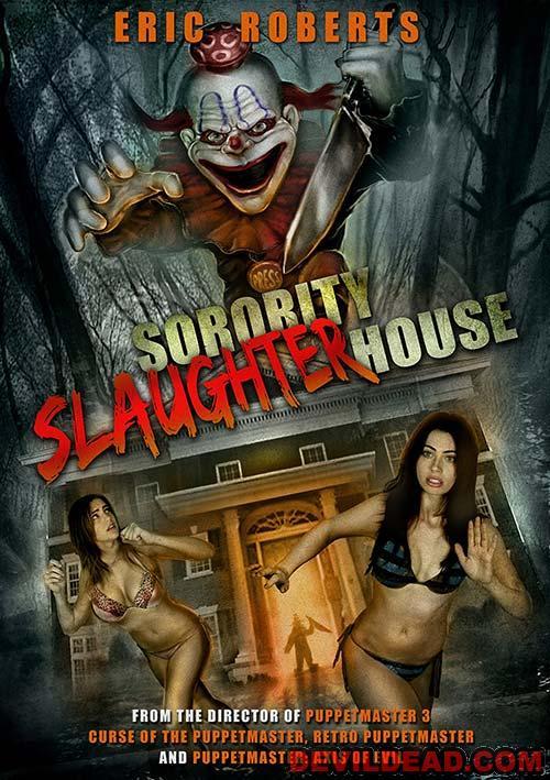 sororityslaughterhouseboxz1hires