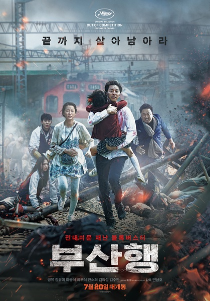 Train To Busan 2016. HDRip H264 AAC-Unknown