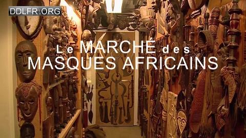 Le marché des masques africains