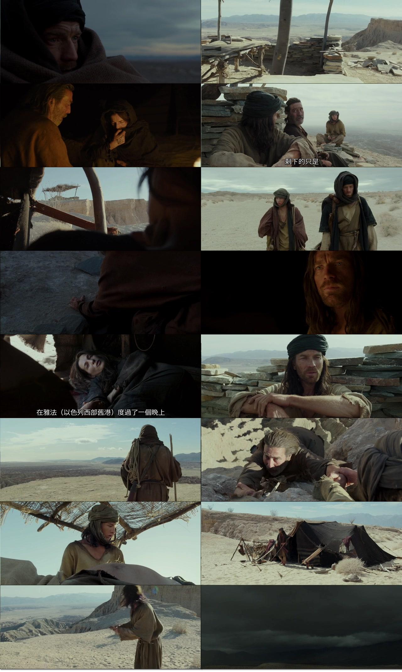 沙漠中的最後時日 Last Days in the Desert