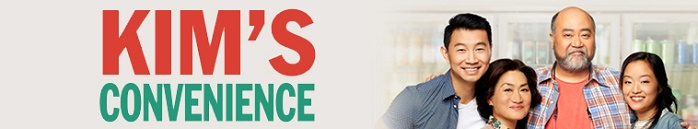 Poster for Kims Convenience