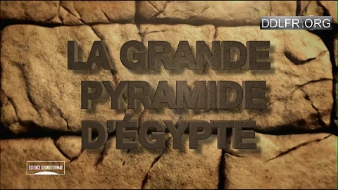 La grande pyramide d'Egypte