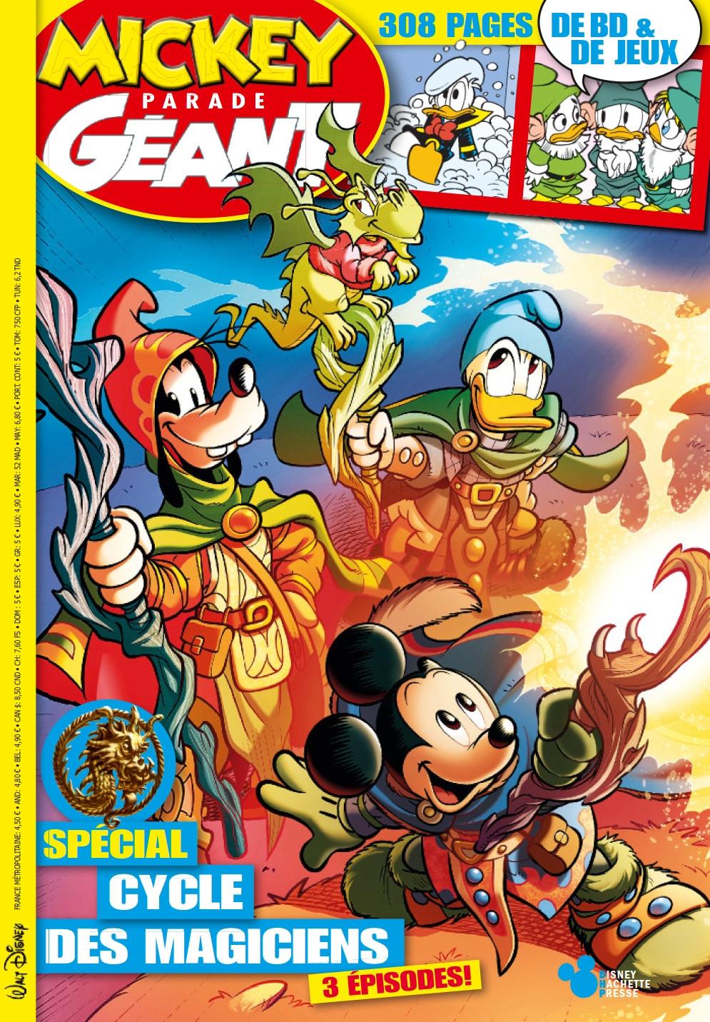 Mickey Parade Géant N°355 - Novembre 2016
