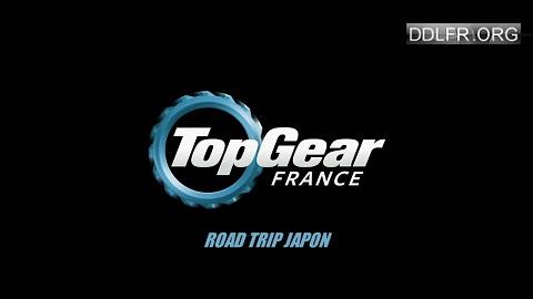 Top Gear France Road trip au Japon 2016