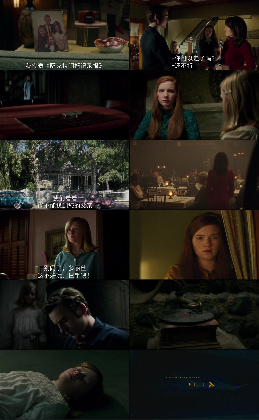 Ouija: Origin of Evil 2016 2160p HC HDRip x264-FEWAT
