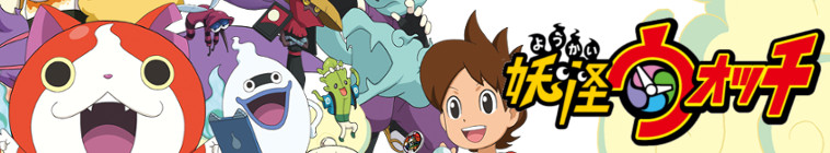 HDTV-X264 Download Links for Yo-Kai Watch S01E48 DUBBED XviD-AFG