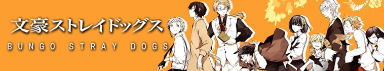 HDTV-X264 Download Links for Bungo Stray Dogs S02E08 XviD-AFG