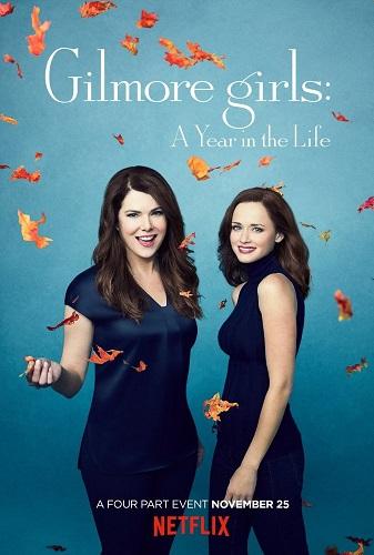 Kochane kłopoty: rok z życia / Gilmore Girls A Year In The Life {Sezon 1} (2016)