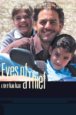 Les yeux d'un voleur